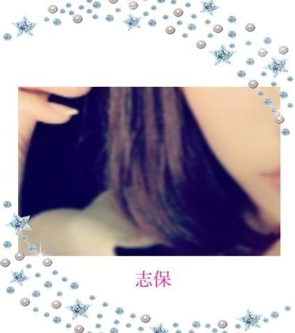 千家志保「今週末は・・」10/18(木) 20:10 | 千家志保の写メ・風俗動画