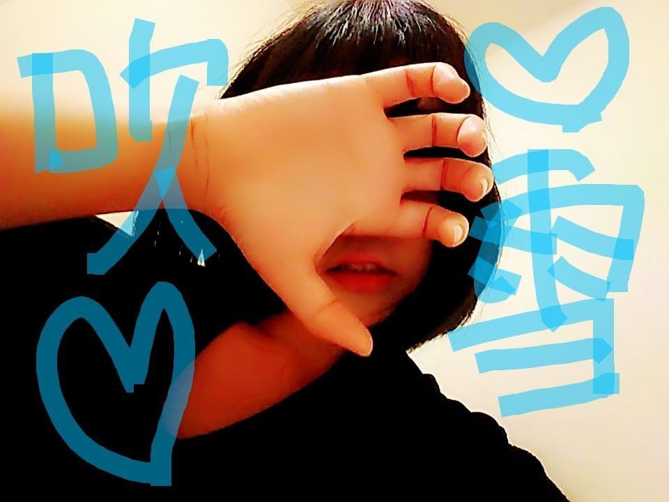 「10月18日」10/18(木) 21:32 | 吹雪の写メ・風俗動画