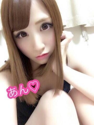 「シーズのUくん♡」10/18(木) 23:01 | アンの写メ・風俗動画