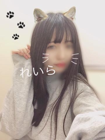 れいら「ฅ•ω•ฅ」10/18(木) 23:50 | れいらの写メ・風俗動画
