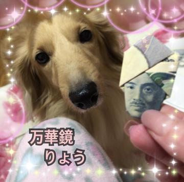 「ターバン野口さん」10/18(木) 23:56 | ★☆愛沢りょう☆★の写メ・風俗動画
