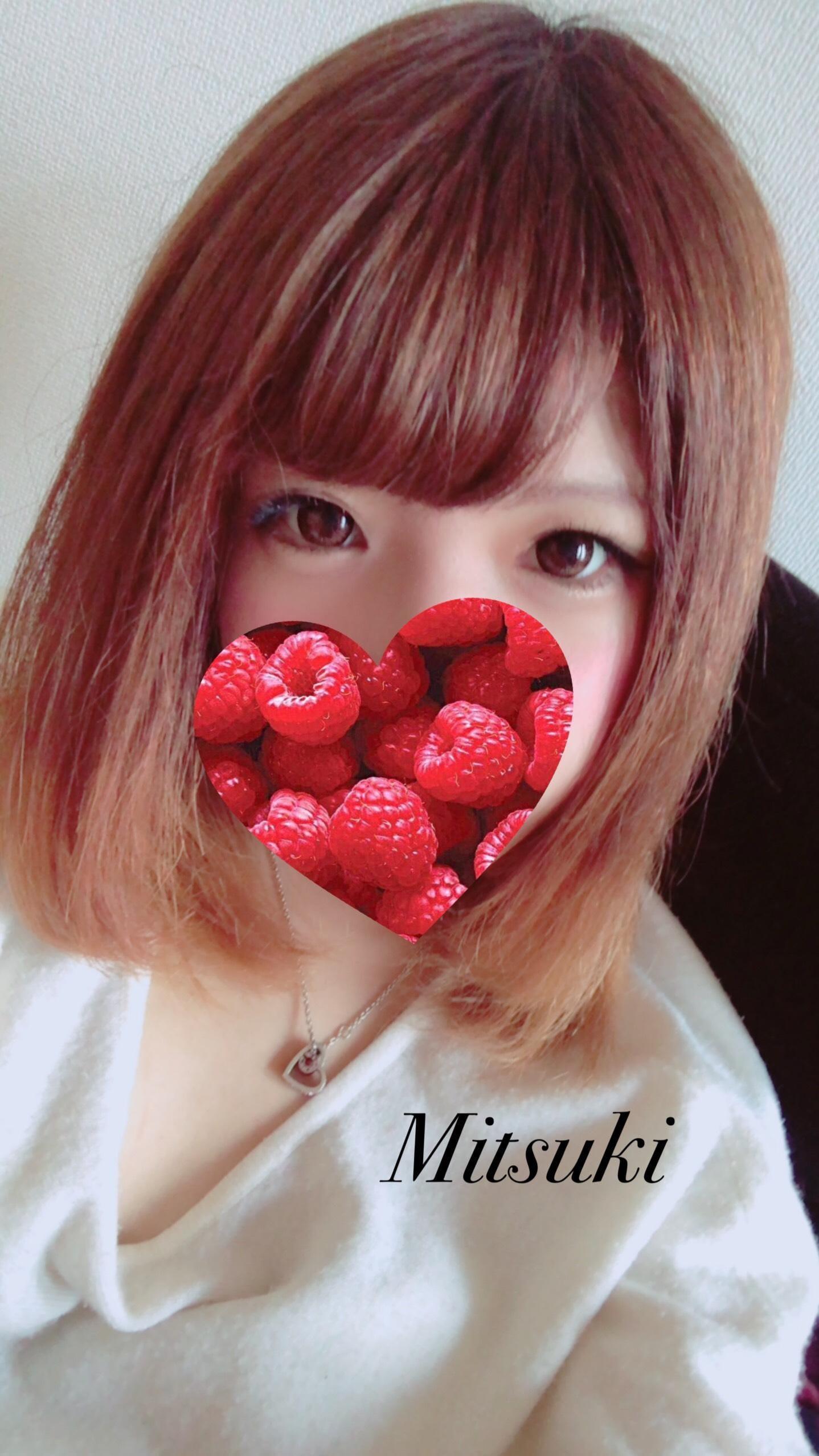「おれい」10/19(金) 00:30   みつき☆REGULARの写メ・風俗動画