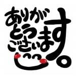 寺山美鈴「ありがとうございます♪」10/19(金) 00:38 | 寺山美鈴の写メ・風俗動画