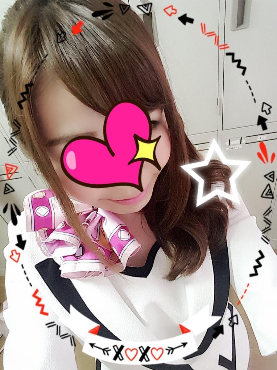 さえこ「ほんと嫌っ!!」10/19(金) 02:26 | さえこの写メ・風俗動画