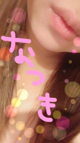 「☆ありがとおっ☆」10/19(金) 04:07   なつきの写メ・風俗動画