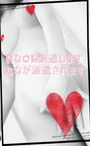 「まだ待ってる」10/19(金) 04:29   ななの写メ・風俗動画