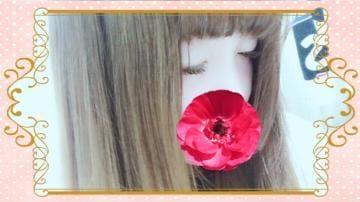 「お礼†いのり」10/19日(金) 05:00   色彩いのりの写メ・風俗動画