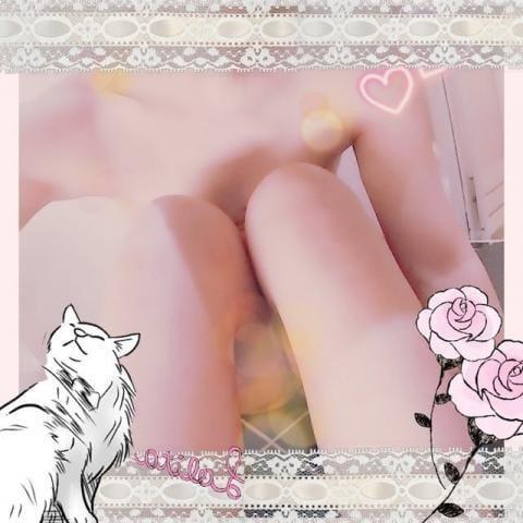 「おれい」10/19(金) 05:27 | りあの写メ・風俗動画
