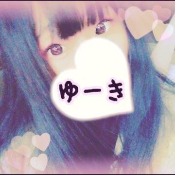 「【?てんきゅー///?】」10/19日(金) 05:56   工藤結希の写メ・風俗動画