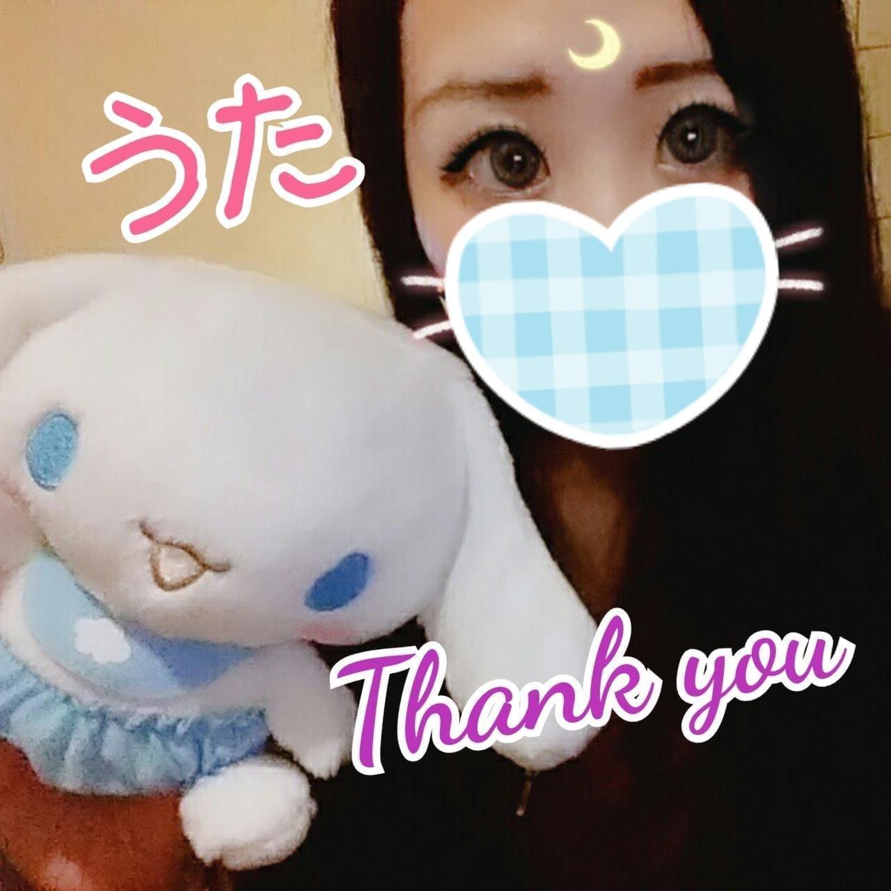「ありがとうございました( ??∀??? )??」10/19(金) 08:35   ウタの写メ・風俗動画