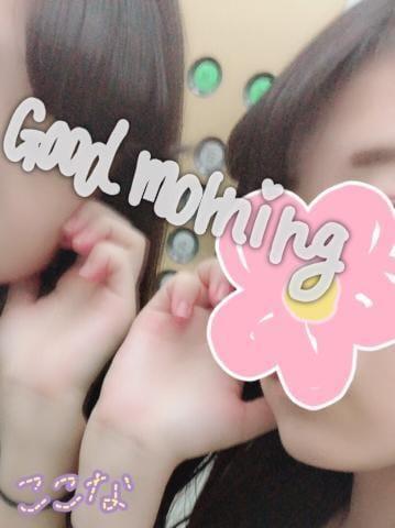 「おはよ〜」10/19(金) 08:59 | 東海ここな【プレミアム】の写メ・風俗動画