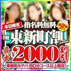 「お昼から^o^」10/19(金) 09:10 | かほの写メ・風俗動画