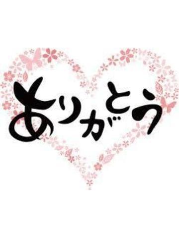 みちか「18日の御礼」10/19(金) 09:18 | みちかの写メ・風俗動画