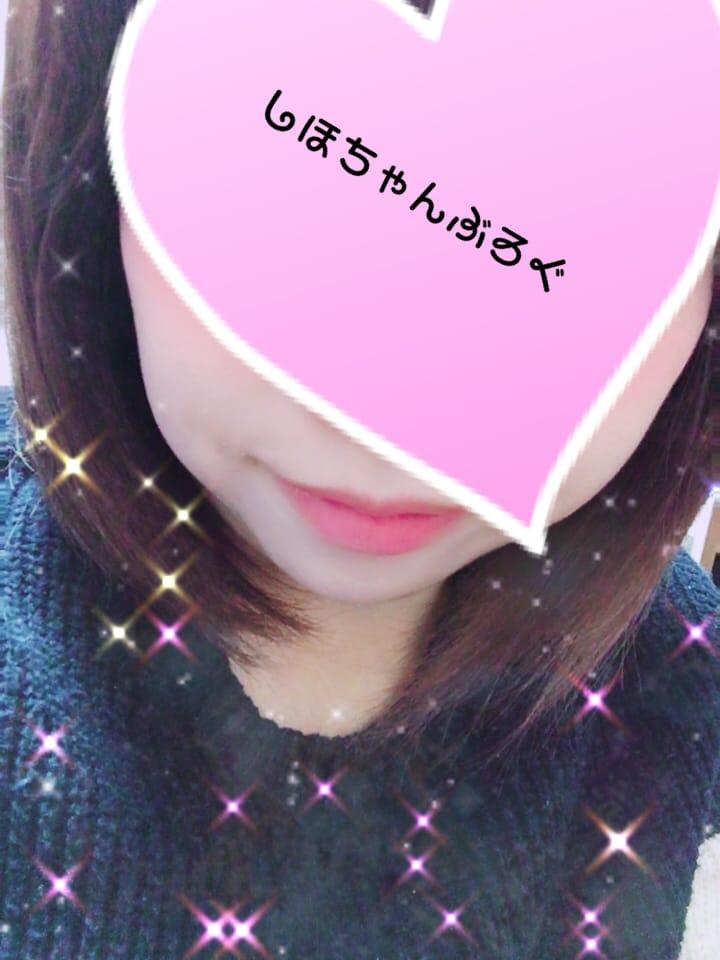 「しほちゃんぶろぐ」10/19(金) 09:32 | しほの写メ・風俗動画