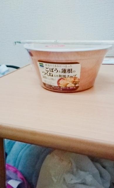 「なみです(?´ ? `)」10/19(金) 11:08   なみの写メ・風俗動画