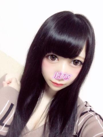 「♡」10/19(金) 14:10   きららの写メ・風俗動画