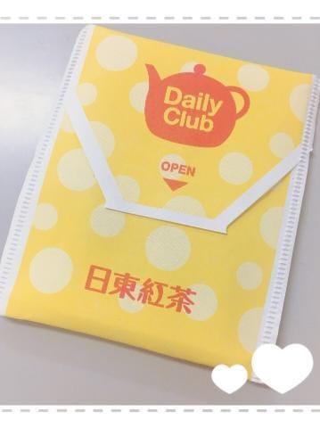 「お昼休憩?」10/19(金) 14:26 | なごみの写メ・風俗動画