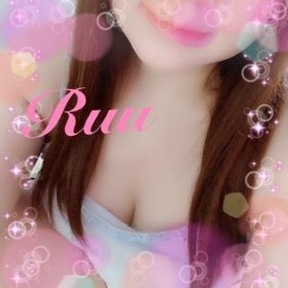「おはよーっ!」10/19(金) 14:55 | るうの写メ・風俗動画