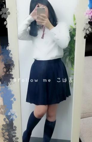「初めての体験」10/19(金) 15:52 | こはる☆2年生☆の写メ・風俗動画