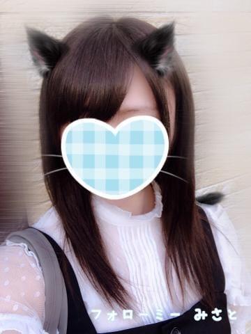 「久しぶりに。」10/19(金) 16:00 | みさと☆2年生☆の写メ・風俗動画