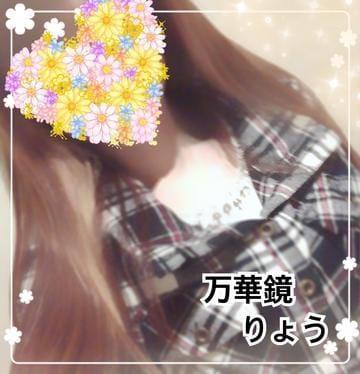 「本日、21時~出勤です(* ॑꒳ ॑* )」10/19(金) 17:50 | ★☆愛沢りょう☆★の写メ・風俗動画