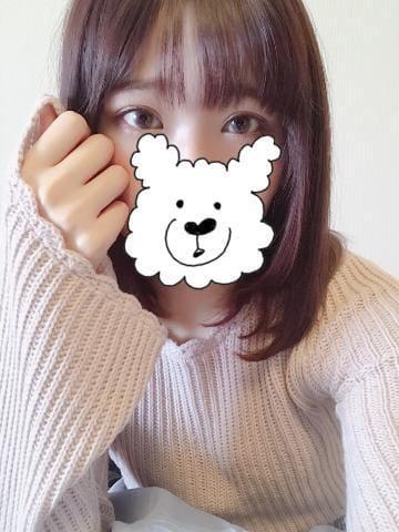 サトミ「おれい♡」10/19(金) 18:04 | サトミの写メ・風俗動画