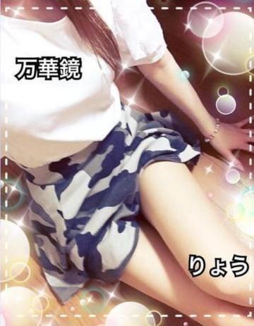 「17日のお礼です︎☺︎」10/19(金) 18:50 | ★☆愛沢りょう☆★の写メ・風俗動画