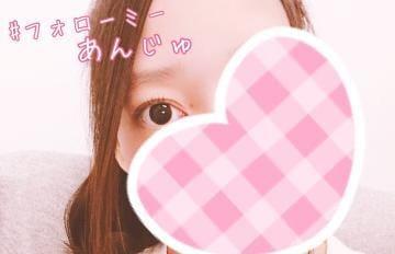 「出勤しました♪」10/19(金) 20:02 | あんじゅ☆2年生の写メ・風俗動画