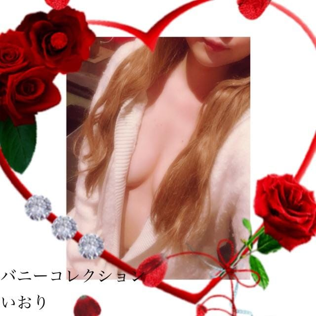 「明日!!」10/19(金) 22:26 | イオリの写メ・風俗動画