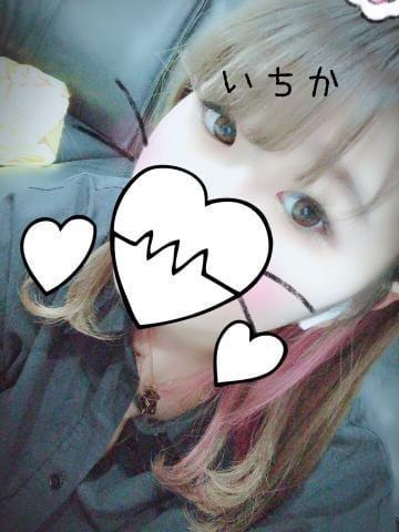 「いちかの1日?.*」10/19(金) 22:33   一華~イチカの写メ・風俗動画