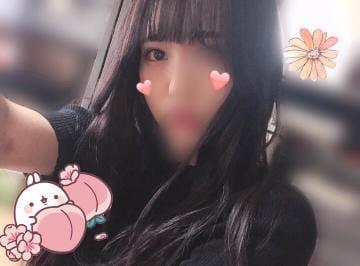 れいら「明日( ♡ )」10/19(金) 23:00 | れいらの写メ・風俗動画