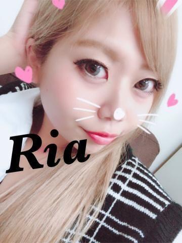 「出勤しました(*^ω^*)」10/19(金) 23:19 | Ria リアの写メ・風俗動画