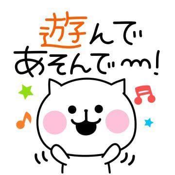 「こんばんは★」10/19(金) 23:31 | るいの写メ・風俗動画