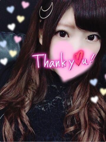 「感謝☆」10/19日(金) 23:34 | つぐみの写メ・風俗動画