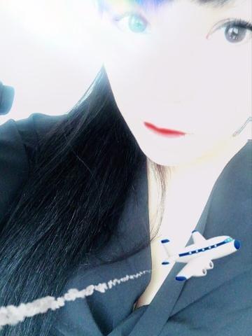 「神戸楽しんで帰ってねぇ♪」10/20日(土) 00:16   音無 すずかの写メ・風俗動画