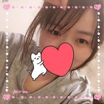 「ぴゃあぁぁぁ」10/20(土) 02:44 | はるなの写メ・風俗動画
