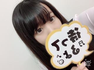 ひなた「おれい」10/20(土) 03:24   ひなたの写メ・風俗動画