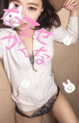 「寒い…」10/20(土) 04:10 | 成瀬かんなの写メ・風俗動画