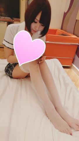 「ブレザー」10/20(土) 04:23 | リゼの写メ・風俗動画