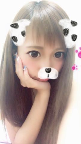 「emiri♡」10/20(土) 04:30   EMIRIの写メ・風俗動画