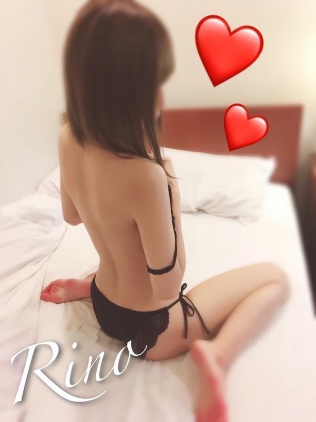 「ありがとう♡」10/20日(土) 04:32   りのの写メ・風俗動画