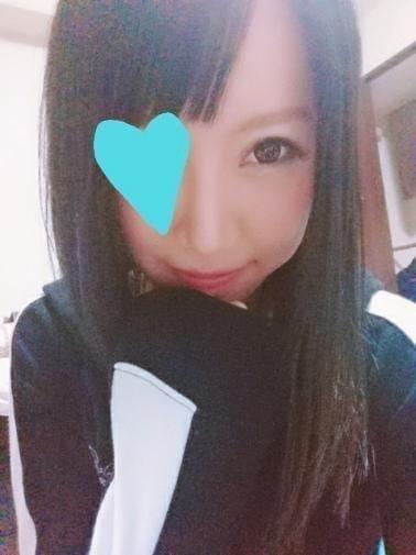 「ありがとう」10/20(土) 04:50 | せりか☆超オススメスレンダー美女の写メ・風俗動画
