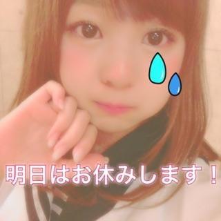 「出勤おわりっ!」10/20日(土) 05:29 | つぼみ(かわいい系)の写メ・風俗動画