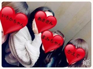 「女子会♪♪」10/20(土) 06:14 | かえでの写メ・風俗動画