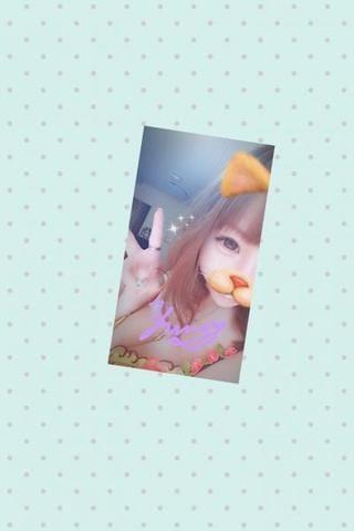「こけしの頃の写メ」10/20(土) 09:40 | ゆなの写メ・風俗動画