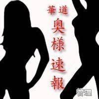 「★10月20日(土)華道速報★」10/20(土) 09:44 | 由紀恵の写メ・風俗動画