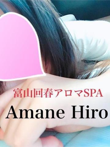 雨音ひろ「到着してます(^^)」10/20(土) 09:48   雨音ひろの写メ・風俗動画