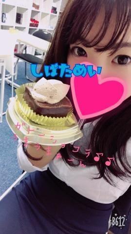 「甘いあまーい」10/20(土) 12:17   柴田めいの写メ・風俗動画