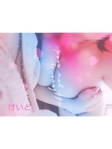 「今週の出勤予定( *´?`*)?」10/20(土) 14:00 | けいとの写メ・風俗動画