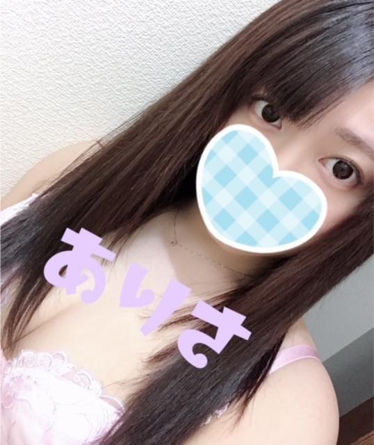 「もう少し」10/20(土) 15:54   ありさの写メ・風俗動画